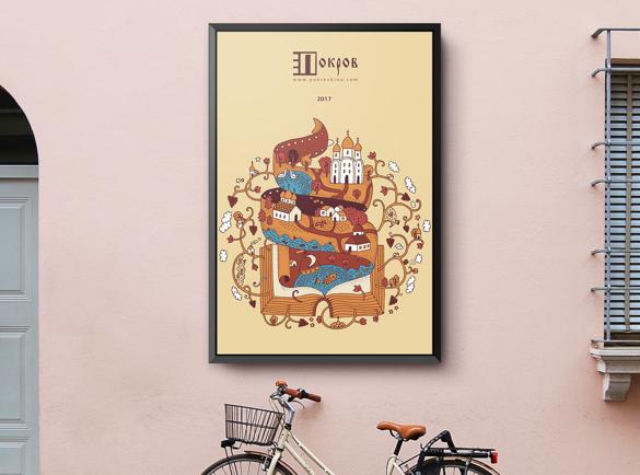 Tekenkracht | 5 Geweldige Voorbeelden van Poster Designs